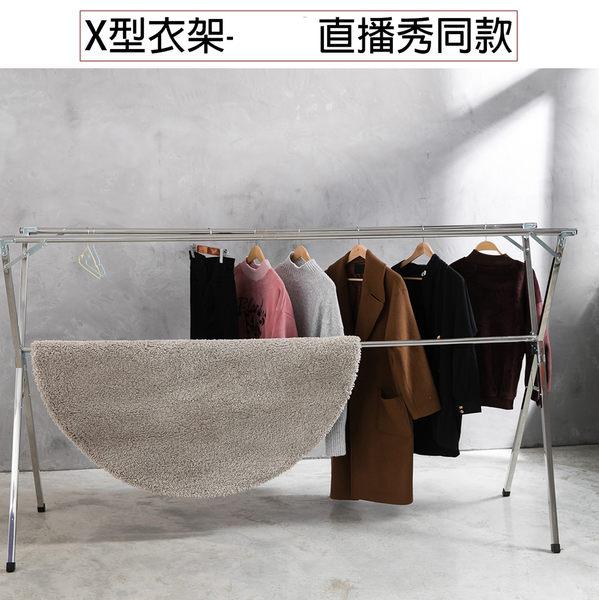 棉被架 晒衣架 曬衣架【HA-001】X型衣架-直播秀同款 STYLE格調
