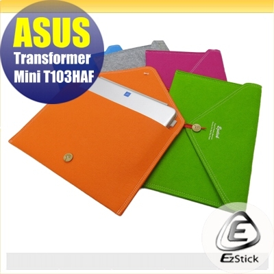【Ezstick】ASUS T103 HAF 毛氈信封包(馬卡龍色系,5款顏色,任君選購)