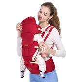 【新年鉅惠】多功能嬰兒背帶腰凳前抱式四季通用新生兒童抱帶寶寶