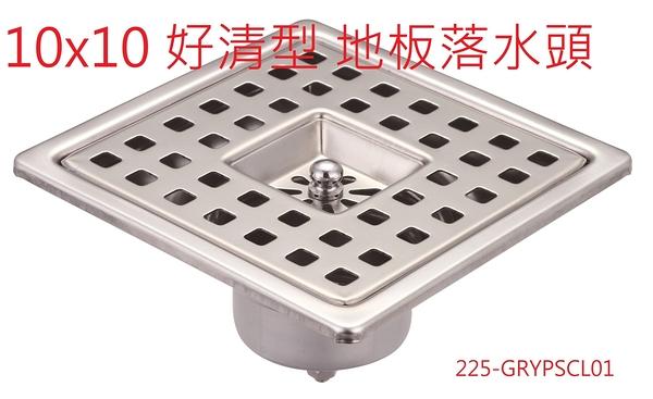304不鏽鋼好清理地板落水頭方形排水孔蓋手提珠方形落水頭集水槽地漏防蟑防蟲消水孔水門地面
