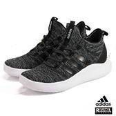 Adidas 新竹皇家 ULTIMATE BBALL 灰/黑色  織布 套入式 運動籃球鞋 男款 NO.A9639