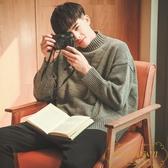 毛衣男士韓版寬松慵懶風半高領針織衫外套加厚【繁星小鎮】