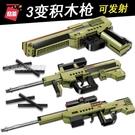 積木玩具啟蒙積木兼容樂高玩具可發射積木槍男孩益智拼裝兒童軍事拼插模型YJT 快速出貨
