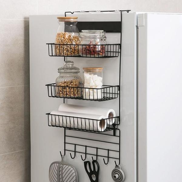 家家冰箱置物架側收納掛架廚房用品壁掛多層儲物架子掛籃家用大全 ATF 夏季新品
