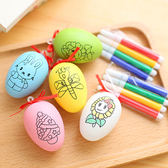 【BlueCat】復活節聖誕DIY創意繪畫兒童卡通彩蛋彩繪手繪蛋 (附四色筆)