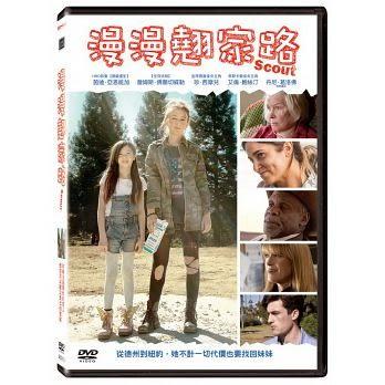 漫漫翹家路 DVD Scout 免運 (購潮8)