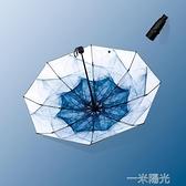 太陽傘防曬防紫外線雨傘女晴雨兩用迷你小巧便攜摺疊小型五折遮陽 一米陽光