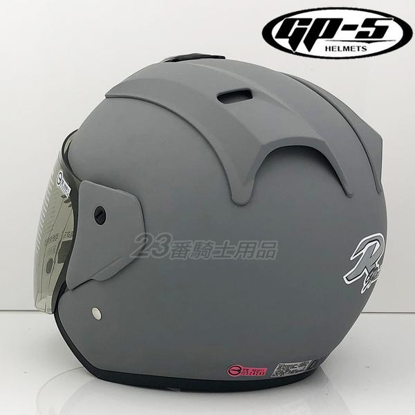 【GP5 A613 素色 3/4罩 安全帽 消光水泥灰】內襯全可拆洗、免運費