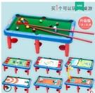 小臺球桌家用兒童桌球玩具