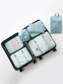 旅行收納袋旅行收納包行李箱收納袋整理包套裝衣物衣服旅游便攜內衣分裝袋子 新品