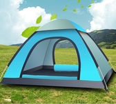 帳篷 戶外3-4人全自動加厚防雨賬蓬2人雙人野外野營露營帳篷套餐【快速出貨八折下殺】