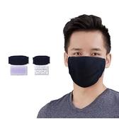 口罩套 台灣製造 可水洗口罩套 純棉口罩套 超透氣口罩套 口罩保護套