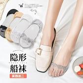 6雙裝 蕾絲短襪船襪女防滑脫不掉跟淺口隱形超薄款硅膠透氣襪子【慢客生活】
