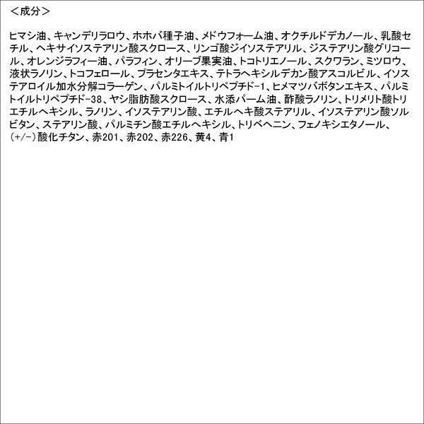 日本DHC 純欖潤色護唇膏 SPF13 PA+ (玫瑰紅) 1.5g