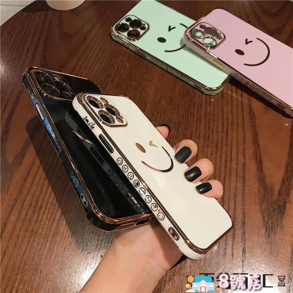 手機殼 適用蘋果12promax手機殼ins電鍍簡約笑臉側邊iphone11攝像頭全包xr硅膠8號店