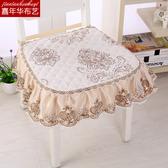 兩個裝 餐廳椅子坐墊四季厚中式餐桌凳子墊子帶綁帶家用餐椅實木椅子墊子·9號潮人館YDL