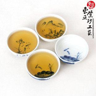 陶瓷茶具 青花瓷功夫茶杯 手繪