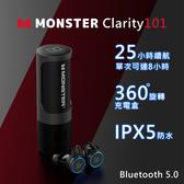 MONSTER Clarity 101 藍牙耳機 |魔聲調音震撼音質| Youtuber開箱一致好評 現貨台灣保固一年