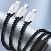 TOTU 一分三 Lightning/TypeC/安卓Micro/iPhone充電線 3.5A快充 柔彩系列 120cm