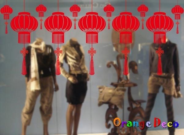 壁貼【橘果設計】紅燈籠高高掛(靜電貼)新年 DIY組合壁貼 牆貼 壁紙 室內設計 裝潢 無痕壁貼 佈置