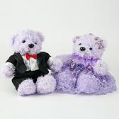 結婚禮物推薦紫色浪漫 玫瑰幸福婚禮熊