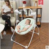 嬰兒bb寶寶電動搖椅搖籃搖床安撫躺椅搖搖椅秋千哄睡用品 igo 曼莎時尚