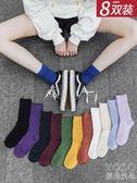 襪子女中筒襪秋冬黑色夏季薄款長襪潮街頭堆堆襪夏天透 優尚良品