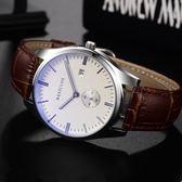 夜光手錶男士皮帶情侶錶防水女學生錶時尚潮流石英錶韓版簡約腕錶 檸檬衣捨