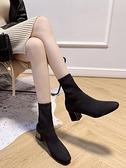 短靴 鞋子女秋冬季潮鞋粗跟高跟馬丁靴針織彈力襪子靴方頭短靴 晶彩