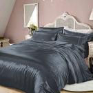 絲緞 加大四件式被套床包組-藍調爵士 /...