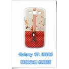 [ 機殼喵喵 ] Samsung Galaxy S3 i9300 手機殼 三星 韓國立體外殼 紅鐵塔