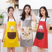 圍裙廚房防污防油韓版可愛圍裙男女成人做飯透氣罩衣工作服做 時光之旅