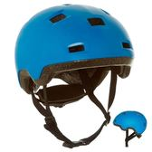 迪卡儂輪滑護具頭盔兒童溜冰滑板旱冰滑板車頭盔Basic OXELO-L