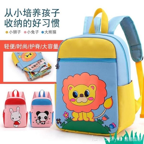幼兒園書包男童女孩寶寶3-5-6歲兒童卡通雙肩背包小學生1年級書包 年終大促