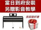 【預購】YAMAHA P45 88鍵 電鋼琴 全台當日配送 P45B P-45 E453 E353 E253 P115 另有電子琴 【小新樂器館】