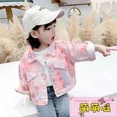 女童外套春秋網紅洋氣時髦2021年新款女寶寶兒童小童百搭韓版春裝【萌萌噠】