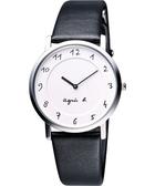 agnes b. 法國時尚簡約風情手錶(7N00-0BC0S)-白