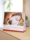 年豎10寸臺歷訂製diy寶寶照片個性日歷訂做創意臺歷定做2020 交換禮物