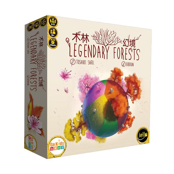 『高雄龐奇桌遊』 木林幻境 Legendary Forest 繁體中文版 正版桌上遊戲專賣店