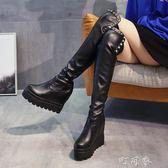 長靴女過膝靴子女厚底內增高女鞋秋冬鬆糕高跟彈力高筒靴女長筒靴 盯目家