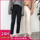 梨卡★現貨 - 二色秋季褲款超顯瘦線條素...