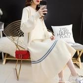 新款中長款過膝毛衣女套頭慵懶風寬鬆外穿秋冬針織打底連身裙 完美居家生活館