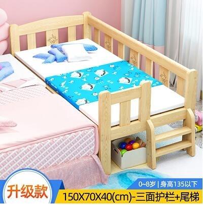 兒童床 實木兒童床男孩單人床女孩公主床寶寶小床邊床加寬床拼接大床TW【快速出貨八折搶購】