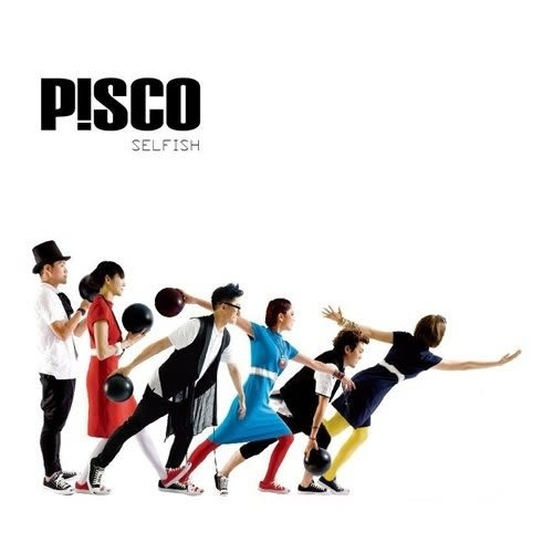 P!SCO Selfish 單曲EP CD (購潮8)