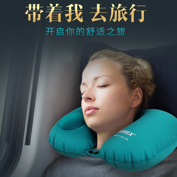【SZ12】ROMIX 按壓式 充氣枕 舒柔護頸 U型枕 快速充氣枕 旅行 低頭族 輕巧便攜