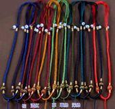 (單條)菠蘿結項鍊繩吊墜掛繩批發~綁水晶玉石手工陶土用頸繩