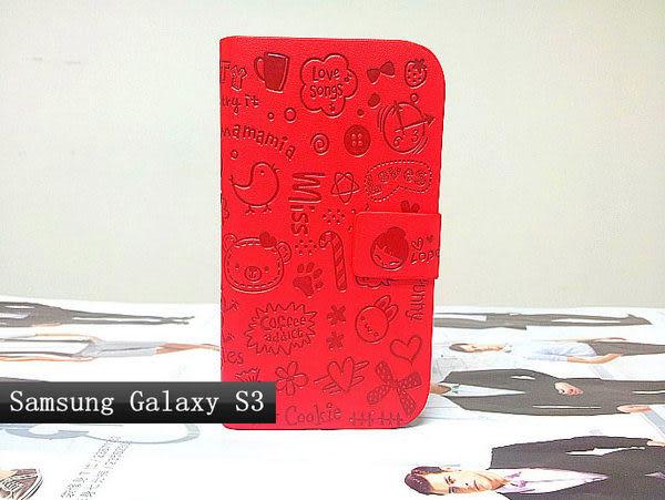 現貨免運 三星Samsung Galaxy S3 小魔女書本式 手機套
