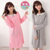 漂亮小媽咪 甜蜜哺乳裙 【B2560】 條紋 長袖 娃娃領 拼接 布蕾絲 哺乳衣 睡裙 哺乳裝 睡衣 孕婦裝