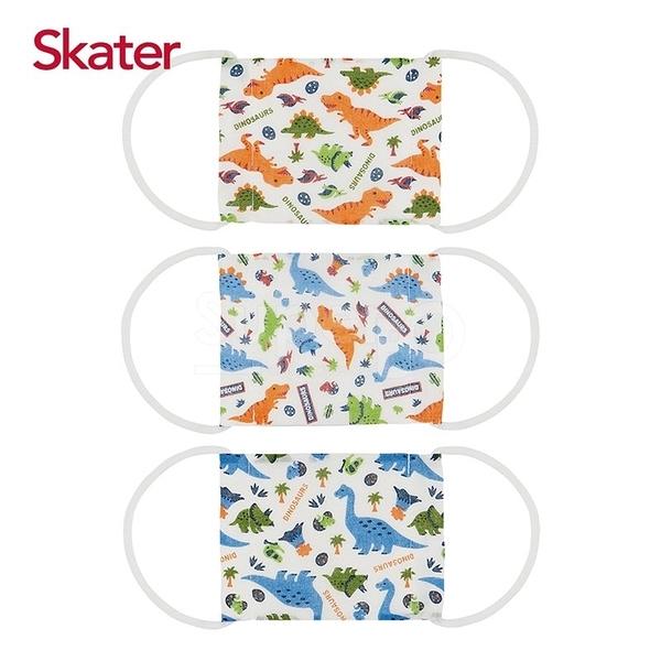 Skater 兒童紗布口罩(3枚/包)-恐龍(3-10歲適用)[衛立兒生活館]