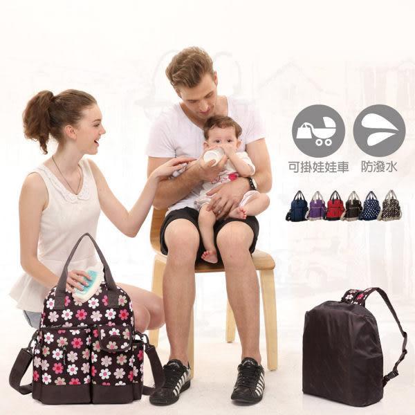 後背包 媽咪包【MD0006】歐美COLORLAND 高機能 五用  防水後背包 分隔袋 收納袋 行李箱